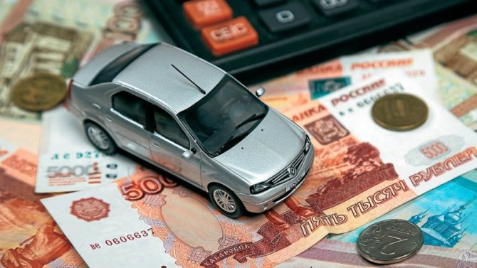 НаКамчатке снизили транспортный налог