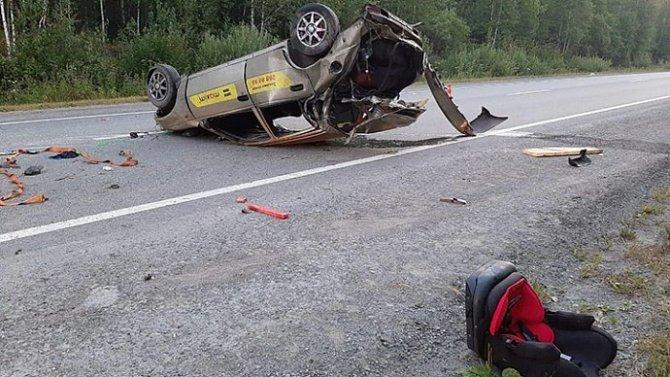 5-летний мальчик тяжело пострадал в ДТП с такси в Свердловской области
