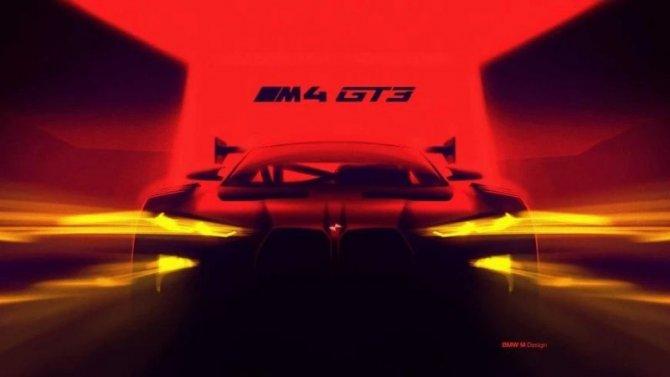 Показаны тизеры гоночного BMW M4 GT3
