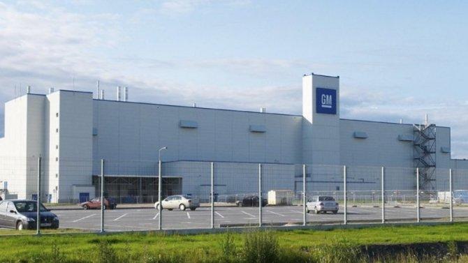 Бывший завод General Motors в Санкт-Петербурге будет куплен Hyundai