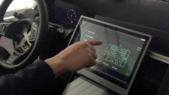 ВJaguar Land Rover разработали бесконтактный тачскрин