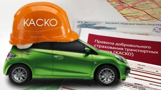 «Сбербанк» начал продавать полисы КАСКО