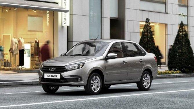 С1июля автомобили Lada подорожали иуступили звание самых дешёвых нароссийском рынке