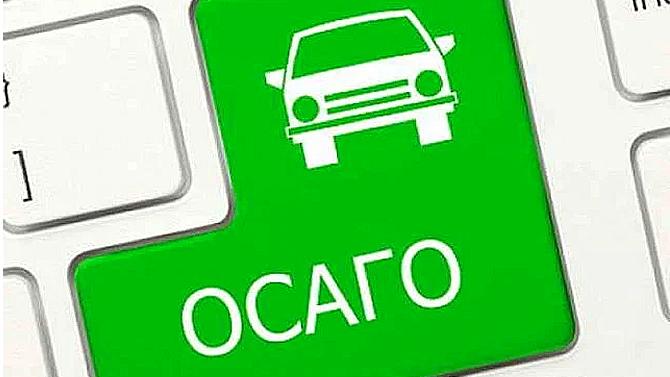 Нужно ли распечатывать полис после оформления ОСАГО онлайн