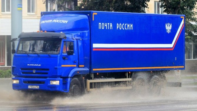«Почта России» получит грузовики КамАЗа