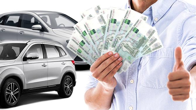 Выкуп автомобиля вСанкт-Петербурге— куда обратиться