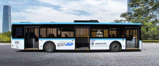 р автобус 2