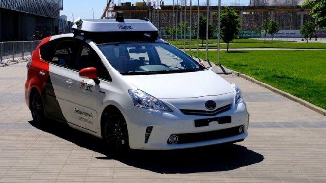 Беспилотники «Яндекса» выехали надороги США