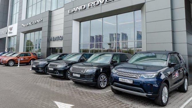 Продажа корпоративного парка  Jaguar Land Rover по остаточной стоимости