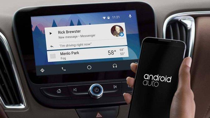 Автомобили BMW получат систему Android Auto уже осенью