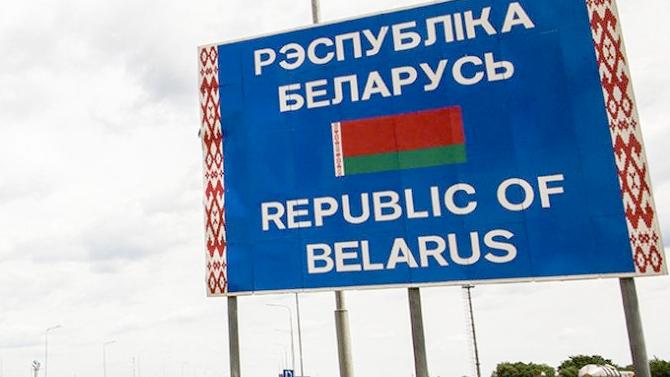 Россиян могут начать лишать прав занарушение ПДД натерритории Белоруссии
