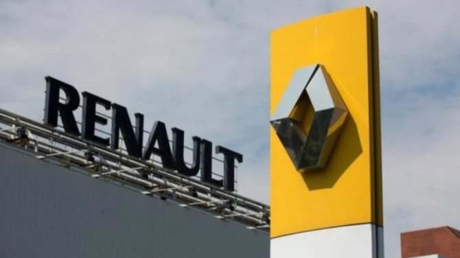 Остановлен московский завод Renault