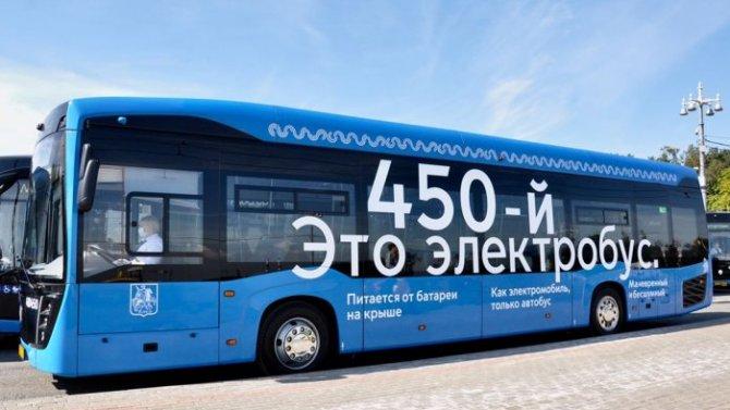 Москва стала лидером Европы поколичеству электробусов