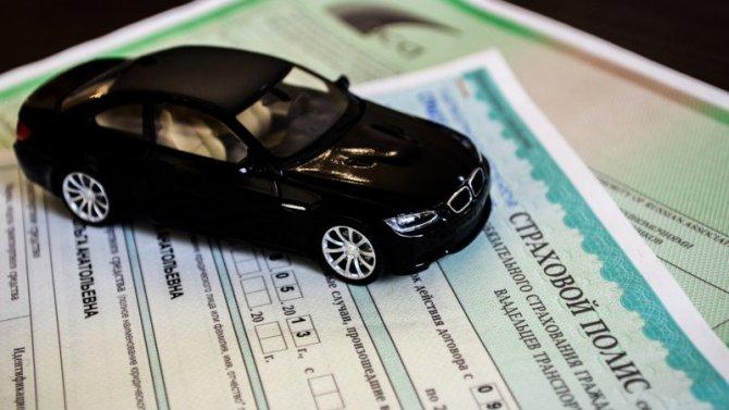 Осенью российских автомобилистов ждут очередные новшества