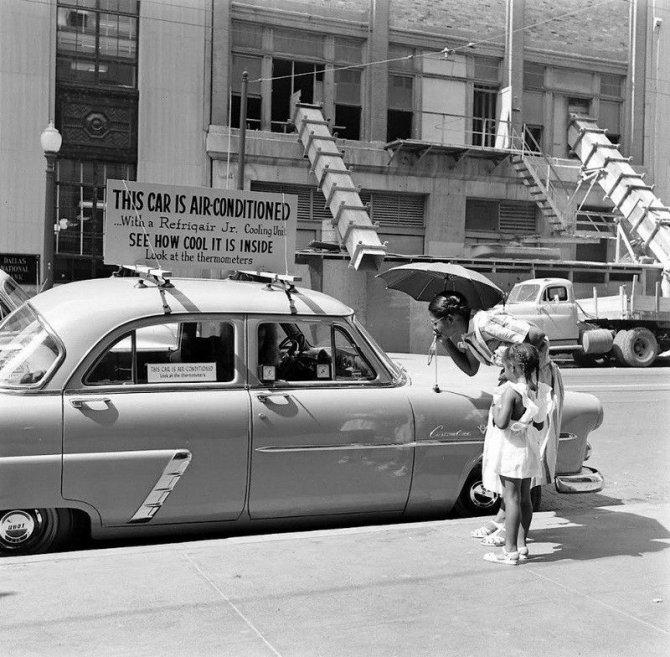 Реклама автомобильных кондиционеров - Chrysler 3