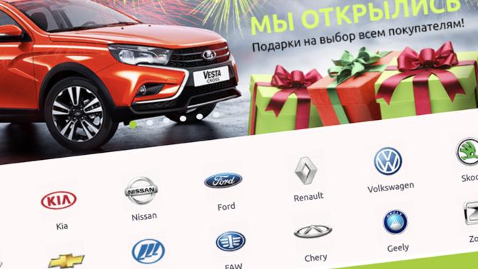 Покупка бу авто в салоне: советы специалистов автосалона СпрингАвто