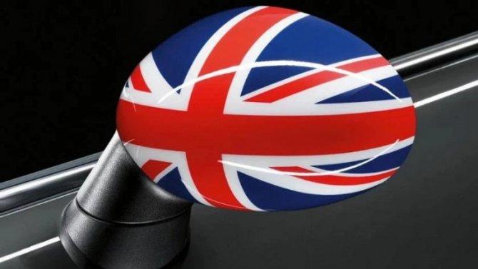 Великобритания иЯпония заключили историческую торговую сделку