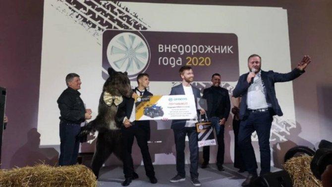 ВМоскве прошло вручение премии «Внедорожник года 2020»