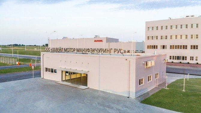 Китайский Haval подписал СПИК изапустит вРоссии завод попроизводству двигателей