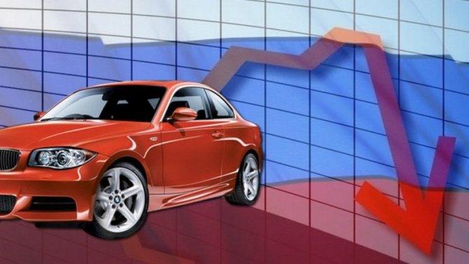 Продажи новых автомобилей в России неминуемо снизятся