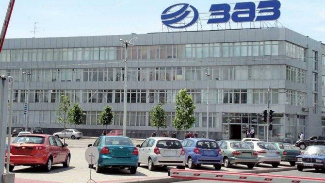 ЗАЗ начал продажи «Лад» своей сборки