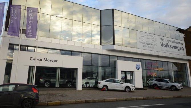 Выбираем, где купить Volkswagen