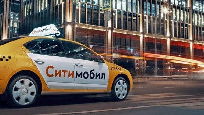 «Ситимобил» признал, что отправлял клиентам такси сподложными номерами