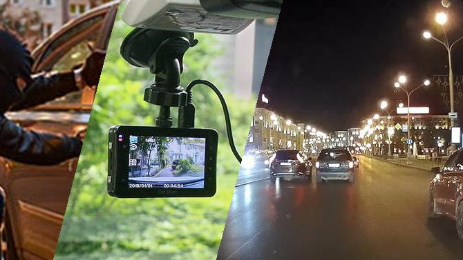 Представлен топ-3 лучших видеорегистраторов для автомобилей