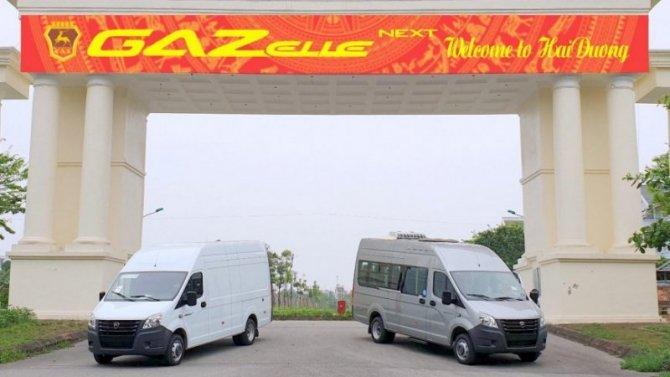 Во Вьетнаме начались продажи «ГАЗель Next»