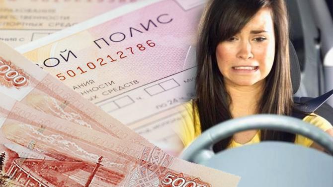 Новые индивидуальные тарифы просто прикрывают очередное подорожание ОСАГО?