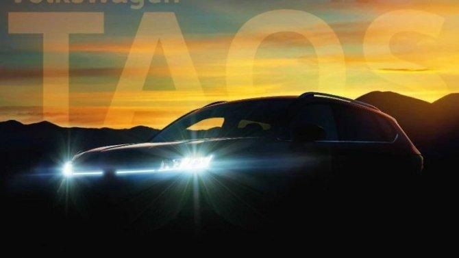 Volkswagen создаёт новый компактный кроссовер