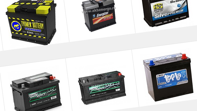 Как правильно выбрать аккумулятор для автомобиля?
