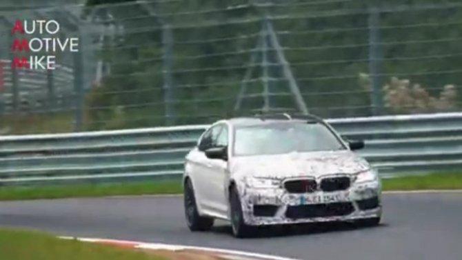 На «Нюрбургринге» появился спорт-седан BMW M5 CS