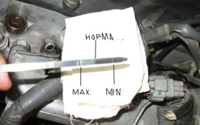 моторное масло 2