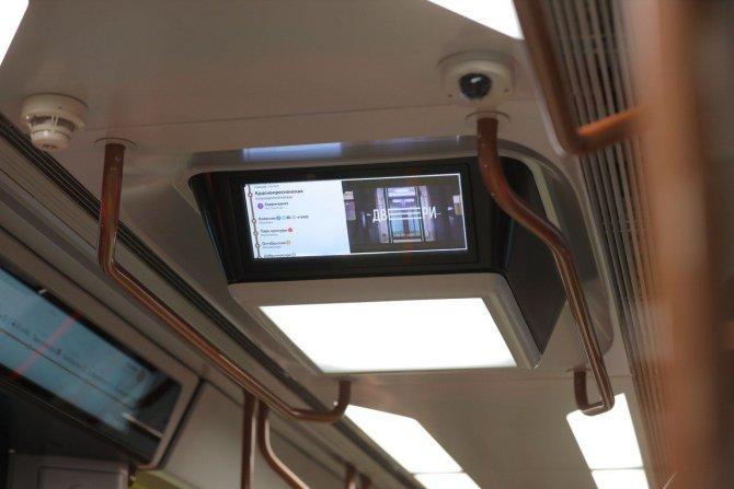 Поезда «Москва-2020» для московского метро 5
