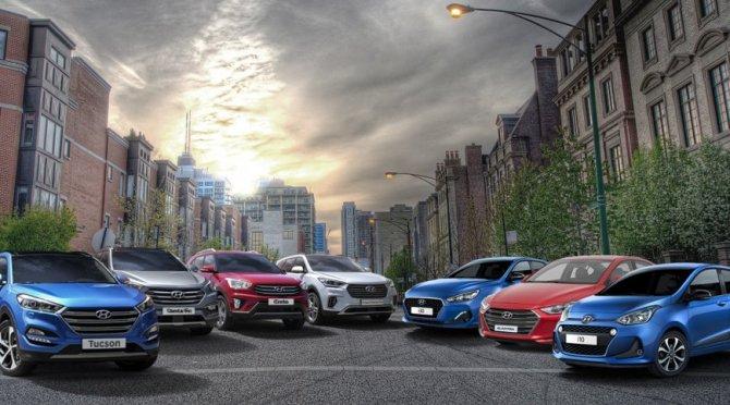 Концерн Hyundai подготовил мобильное приложение по продаже подержанных машин