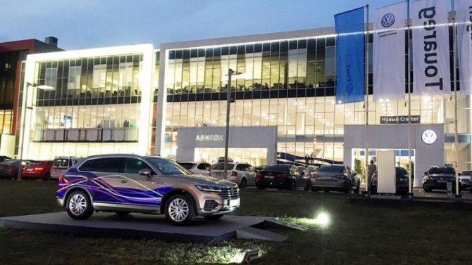 АВИЛОН Volkswagen – 10 лет! Юбилей у нас, подарки – вам!