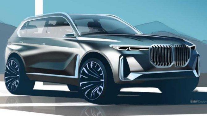 Начались испытания люксового кроссовера BMW X8