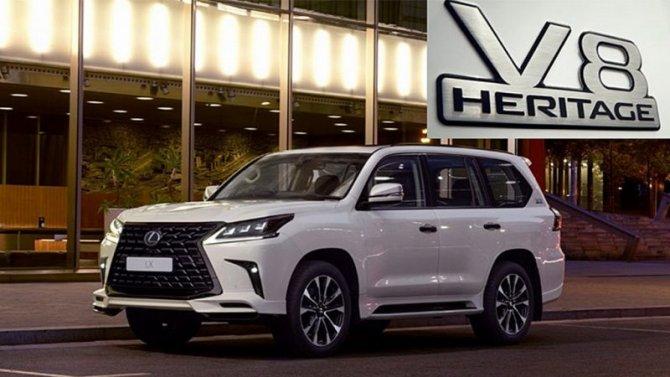 ВРоссии начались продажи двух новых версий внедорожника LexusLX