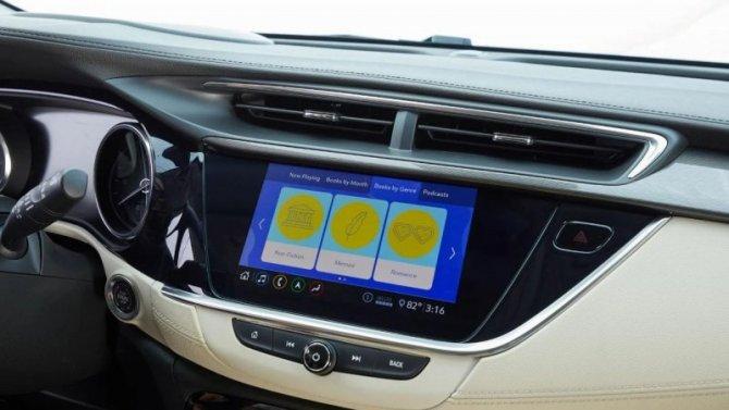 Новый Buick заговорит голосом голливудской кинодивы