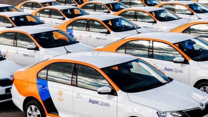 Машину в«Яндекс.Драйв» можно будет взять наполтора года