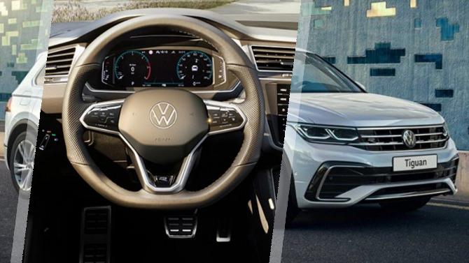 Обновлённый Volkswagen Tiguan стал дешевле