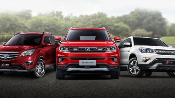 Большинство владельцев Changan будут брать новый автомобиль той же марки