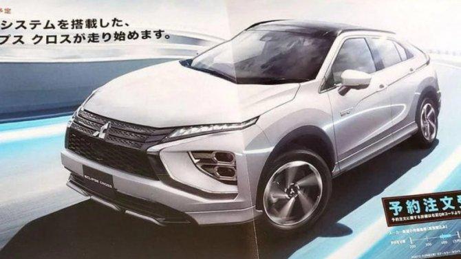 Как изменился Mitsubishi Eclipse Cross?