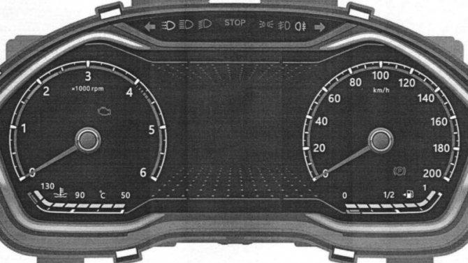 Запатентована приборная панель для новой «ГАЗелиNN»