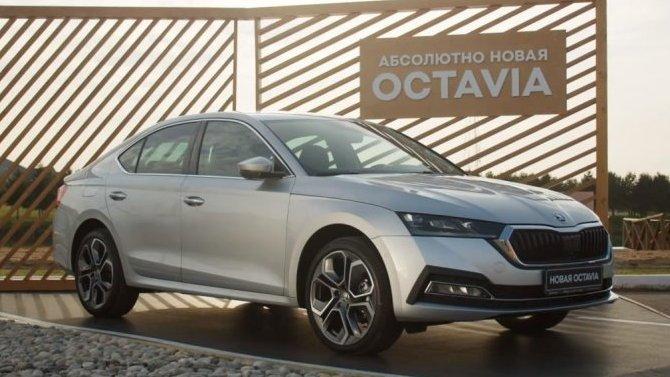 Автопрага проведет презентацию новой ŠKODA OCTAVIA в своих дилерских центрах