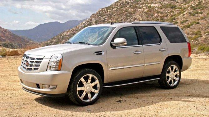 Автомобили General Motors могут быть взрывоопасны