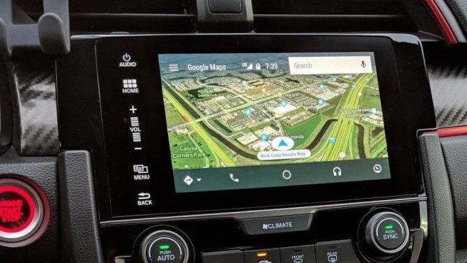 Начал работу российский навигатор на платформе Android Auto
