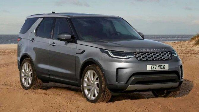 Представлен обновлённый Land Rover Discovery