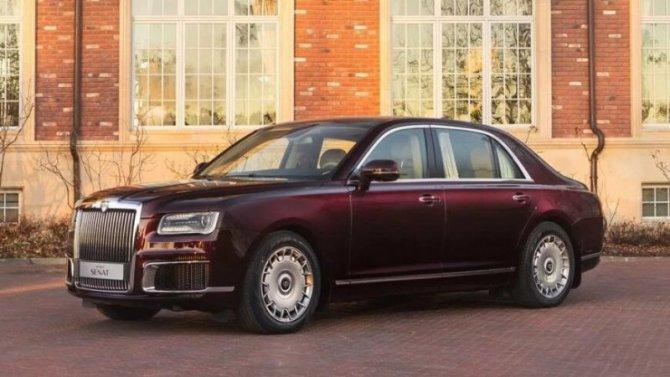Впроизводство автомобилей Aurus вложат огромную сумму